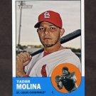 2012 Topps Heritage Baseball #172A Yadier Molina - St. Louis Cardinals