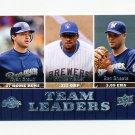 2009 Upper Deck Baseball #439 Ryan Braun/Prince Fielder/Ben Sheets - Milwaukee Brewers