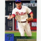 2009 Upper Deck Baseball #291 Chase Utley - Philadelphia Phillies