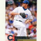 2009 Upper Deck Baseball #075 Rich Hill - Chicago Cubs
