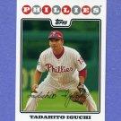 2008 Topps Baseball #184 Tadahito Iguchi - Philadelphia Phillies