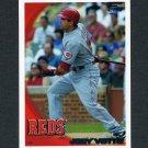 2010 Topps Baseball #048 Joey Votto - Cincinnati Reds