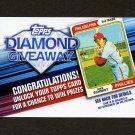 2011 Topps Diamond Giveaway Baseball #TDG12 Mike Schmidt - Philadelphia Phillies