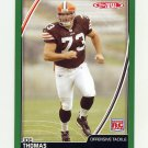 2007 Topps Total Football #547 Joe Thomas RC - Cleveland Browns