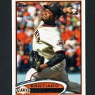 2012 Topps Update Baseball #US026 Santiago Casilla - San Francisco Giants