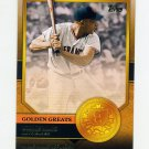 2012 Topps Golden Greats Baseball #GG14 Willie Mays - San Francisco Giants