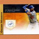 2012 Topps Golden Moments Baseball #GM38 Matt Kemp - Los Angeles Dodgers