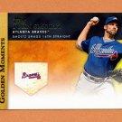 2012 Topps Golden Moments Baseball #GM36 John Smoltz - Atlanta Braves