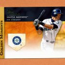 2012 Topps Golden Moments Baseball #GM25 Ichiro Suzuki - Seattle Mariners
