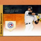 2012 Topps Golden Moments Baseball #GM02 Jose Bautista - Toronto Blue Jays