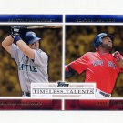 2012 Topps Timeless Talents Baseball #TT23 Edgar Martinez / David Ortiz