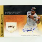 2012 Topps Golden Moments Autographs #PS Pablo Sandoval - San Francisco Giants AUTO