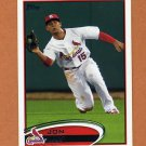 2012 Topps Baseball #258 Jon Jay - St. Louis Cardinals