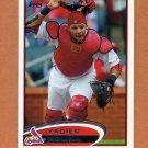 2012 Topps Baseball #174 Yadier Molina - St. Louis Cardinals
