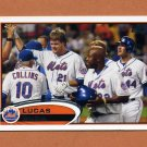 2012 Topps Baseball #128 Lucas Duda - New York Mets