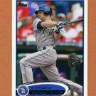 2012 Topps Baseball #094 Logan Forsythe - San Diego Padres