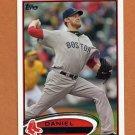 2012 Topps Baseball #061 Daniel Bard - Boston Red Sox