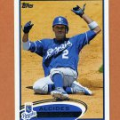 2012 Topps Baseball #051 Alcides Escobar - Kansas City Royals