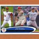 2012 Topps Baseball #029 Livan Hernandez / Roy Oswalt / Randy Wolf