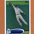 2012 Topps Baseball #015 Melky Cabrera - Kansas City Royals