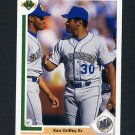 1991 Upper Deck Baseball #572 Ken Griffey Sr. / Ken Griffey Jr. - Seattle Mariners