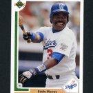 1991 Upper Deck Baseball #237 Eddie Murray - Los Angeles Dodgers