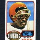 1976 Topps Football #510 Ken Riley - Cincinnati Bengals