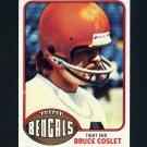 1976 Topps Football #369 Bruce Coslet RC - Cincinnati Bengals