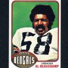 1976 Topps Football #269 Al Beauchamp - Cincinnati Bengals