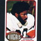 1976 Topps Football #189 Ken Johnson RC - Cincinnati Bengals