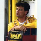 1995 Maxx Racing #244 Michael Waltrip