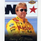 1996 Pinnacle Pole Position Racing #04 Sterling Marlin
