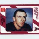 1989 Alabama Coke 580 Football #490 Joe Kelley - Alabama Crimson Tide