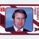 1989 Alabama Coke 580 Football #360 Robert Moore - Alabama Crimson Tide