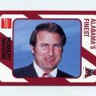 1989 Alabama Coke 580 Football #360 Robert Moore - Alabama Crimson Tide