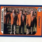 1990-91 Clemson Collegiate Collection #119 Fred Cone/Frank Howard/Banks McFadden - Clemson Tigers