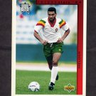 1994 Upper Deck World Cup Contenders English/Spanish Soccer #295 Helder - Portugal