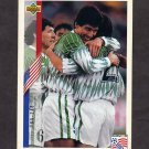 1994 Upper Deck World Cup Contenders English/Spanish Soccer #279 Checklist 165-246