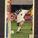 1994 Upper Deck World Cup Contenders English/Spanish Soccer #268 Mia Hamm - U.S.A.