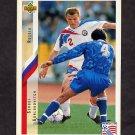 1994 Upper Deck World Cup Contenders English/Spanish Soccer #259 Sergei Gorlukovitch - Russia