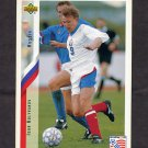 1994 Upper Deck World Cup Contenders English/Spanish Soccer #249 Igor Kolyvanov - Russia