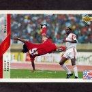 1994 Upper Deck World Cup Contenders English/Spanish Soccer #247 Lachen Abrami - Morocco