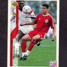 1994 Upper Deck World Cup Contenders English/Spanish Soccer #245 Noureddine Naybet - Morocco