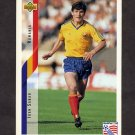 1994 Upper Deck World Cup Contenders English/Spanish Soccer #241 Ioan Sabau - Romania