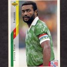 1994 Upper Deck World Cup Contenders English/Spanish Soccer #227 Stephen Tataw - Cameroon