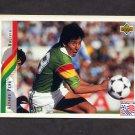 1994 Upper Deck World Cup Contenders English/Spanish Soccer #222 Alvaro Pena - Bolivia