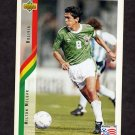 1994 Upper Deck World Cup Contenders English/Spanish Soccer #220 Milton Melgar - Bolivia