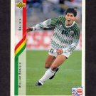 1994 Upper Deck World Cup Contenders English/Spanish Soccer #217 William Ramallo - Bolivia