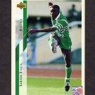 1994 Upper Deck World Cup Contenders English/Spanish Soccer #200 Samson Siasia - Nigeria