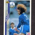 1994 Upper Deck World Cup Contenders English/Spanish Soccer #144 Athanasios Kolitsidakis - Greece